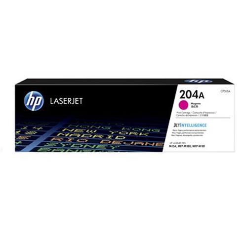 HP 204A CF513A Magenta LaserJet Toner Cartridge dealers price chennai, hyderabad, telangana, tamilnadu, india