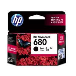 HP 680 Black Original Ink Cartridge dealers price chennai, hyderabad, telangana, tamilnadu, india