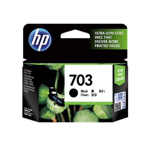 HP 703 CD887AA Black Ink Cartridge dealers price chennai, hyderabad, telangana, tamilnadu, india