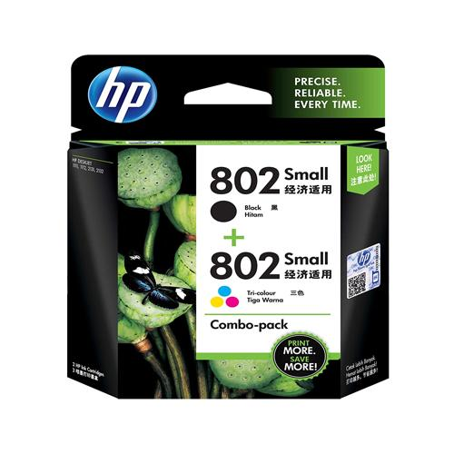 HP 802 CR312AA Ink Cartridge Small Combo Pack chennai, hyderabad, telangana, tamilnadu, india