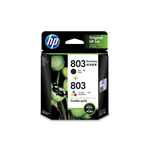 HP 803 3YP93AA Black Tri Colour Combo Pack Ink Cartridge dealers price chennai, hyderabad, telangana, tamilnadu, india