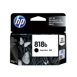 HP 818b Simple Black Original Ink Cartridge dealers price chennai, hyderabad, telangana, tamilnadu, india