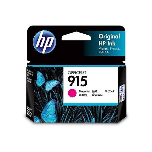 HP 915 3YM16AA Magenta original Ink Cartridge dealers price chennai, hyderabad, telangana, tamilnadu, india