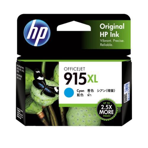 HP 915XL 3YM19AA High Yield Cyan original Ink Cartridge dealers price chennai, hyderabad, telangana, tamilnadu, india