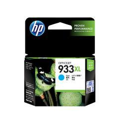 HP 933XL High Yield Cyan Original Ink Cartridge dealers price chennai, hyderabad, telangana, tamilnadu, india