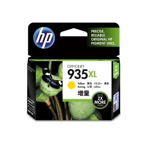 HP 935XL C2P26AA High Yield Yellow Ink Cartridge chennai, hyderabad, telangana, tamilnadu, india