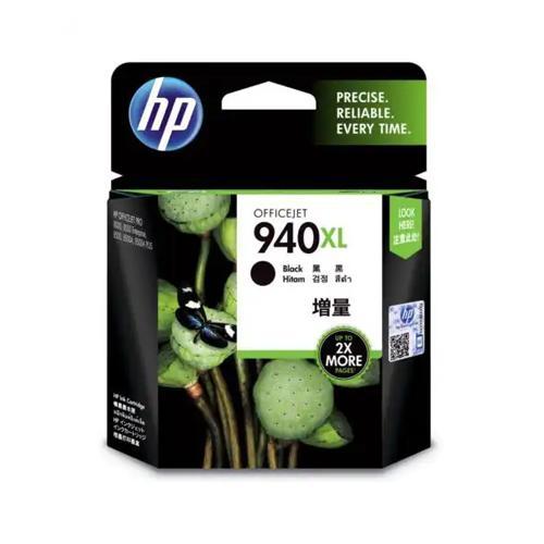 HP 940xl C4906AA High Yield Black Original Ink Cartridge dealers price chennai, hyderabad, telangana, tamilnadu, india