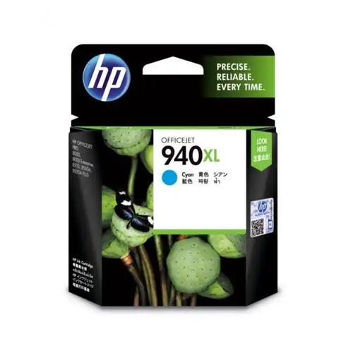 HP 940xl C4907AA High Yield Cyan Original Ink Cartridge dealers price chennai, hyderabad, telangana, tamilnadu, india