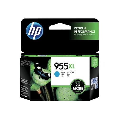 HP 955XL L0S63AA High Yield Cyan Original Ink Cartridge dealers price chennai, hyderabad, telangana, tamilnadu, india