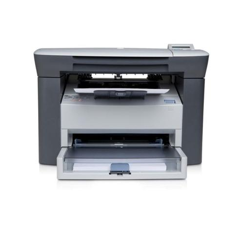 HP LaserJet M1005 CB376A Multi function Printer dealers price chennai, hyderabad, telangana, tamilnadu, india