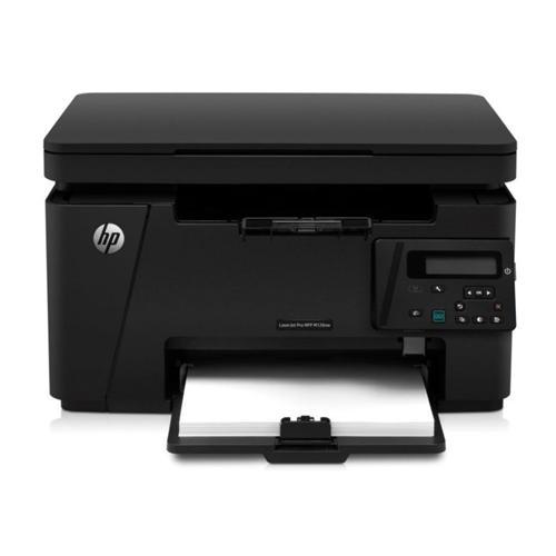 HP LaserJet Pro M128fn CZ184A AIO Printer dealers price chennai, hyderabad, telangana, tamilnadu, india
