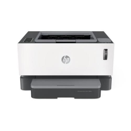 HP Neverstop Laser 1000a 4RY22A Printer dealers price chennai, hyderabad, telangana, tamilnadu, india