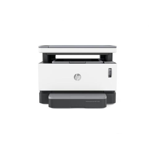 HP Neverstop Laser MFP 1200w 4RY26A Printer dealers price chennai, hyderabad, telangana, tamilnadu, india