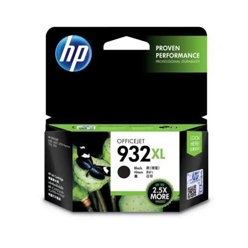 HP Officejet 932xl CN053AA High Yield Black Ink Cartridge dealers price chennai, hyderabad, telangana, tamilnadu, india