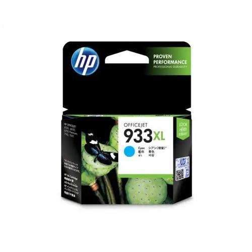 HP Officejet 933xl CN054AA High Yield Cyan Ink Cartridge dealers price chennai, hyderabad, telangana, tamilnadu, india