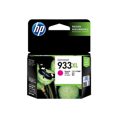 HP Officejet 933xl CN055AA High Yield Magenta Ink Cartridge chennai, hyderabad, telangana, tamilnadu, india