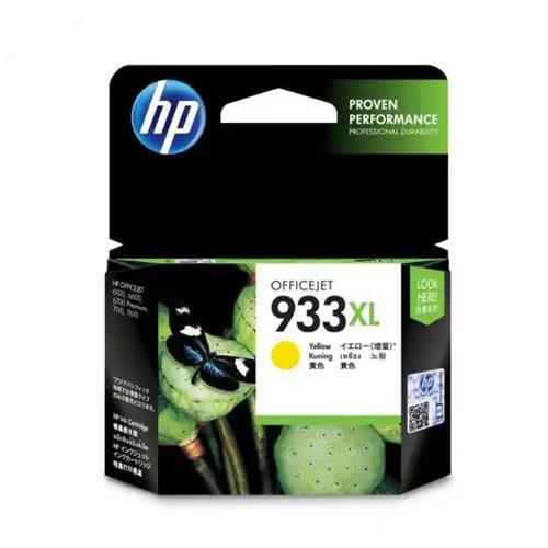 HP Officejet 933xl CN056AA High Yield Yellow Ink Cartridge dealers price chennai, hyderabad, telangana, tamilnadu, india