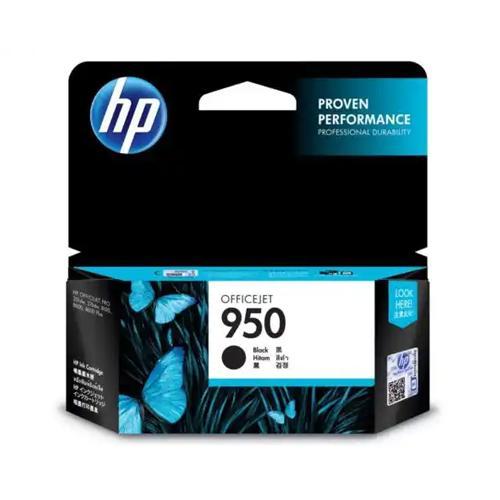 HP Officejet 950 CN049AA Black Ink Cartridge dealers price chennai, hyderabad, telangana, tamilnadu, india