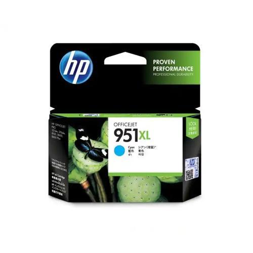 HP Officejet 951xl CN046AA High Yield Cyan Ink Cartridge dealers price chennai, hyderabad, telangana, tamilnadu, india