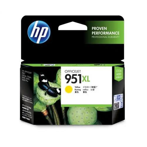 HP Officejet 951xl CN048AA High Yield Yellow Ink Cartridge dealers price chennai, hyderabad, telangana, tamilnadu, india