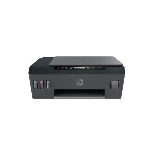 HP Smart Tank 515 Wireless All in One Printer dealers price chennai, hyderabad, telangana, tamilnadu, india