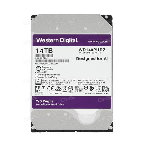 Western Digital Purple 14TB Surveillance Hard Drive dealers price chennai, hyderabad, telangana, tamilnadu, india